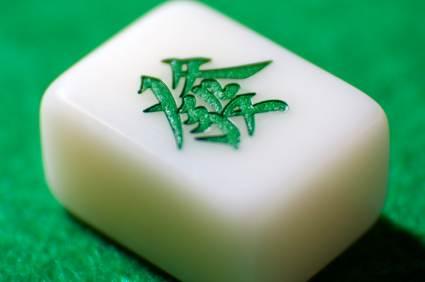 The green dragon. Image from www.casinocashjourney.com